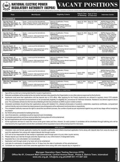 NEPRA Jobs 2020 Latest Advertisement OTS Form Download
