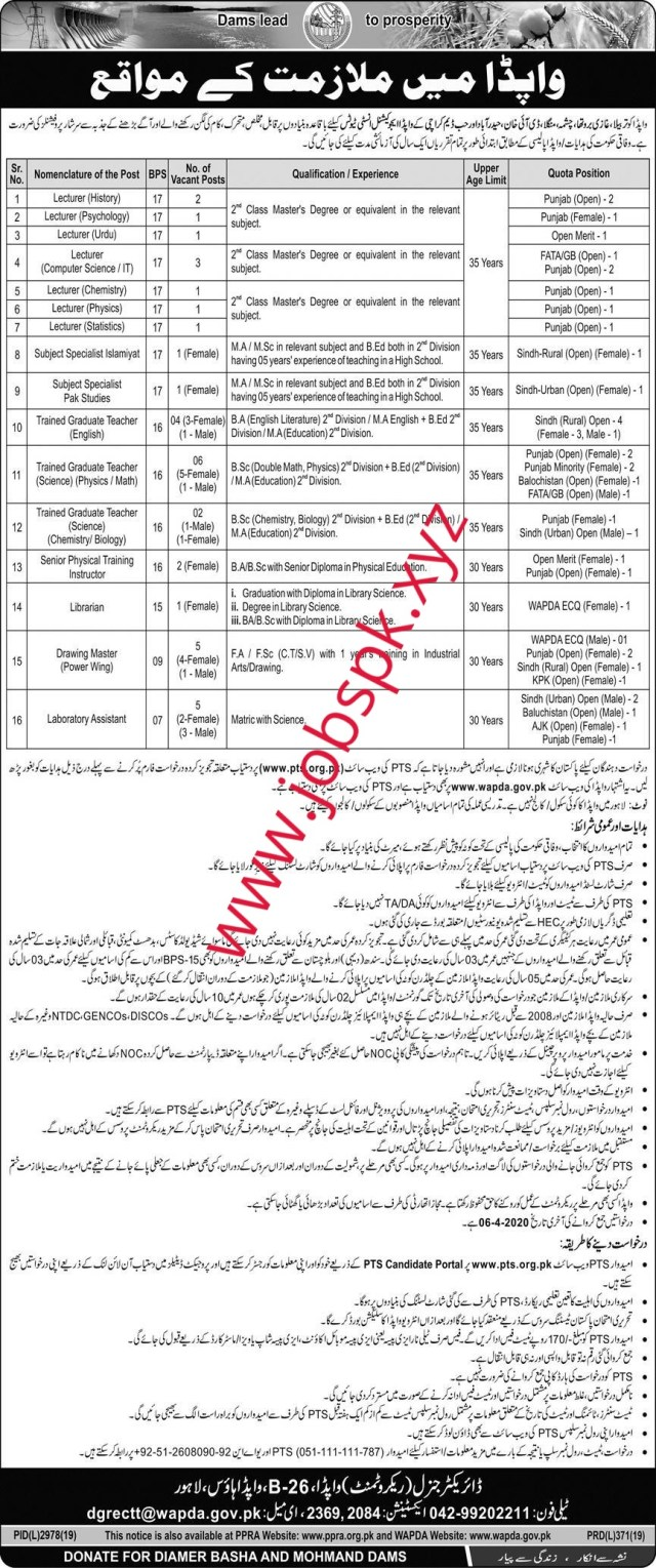 WAPDA Teaching Jobs 2020 PTS Application Form Download