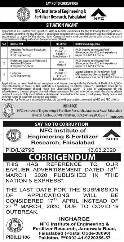 NFC IEFR Faisalabad Jobs 2020 Institute of Engineering & Fertilizer Research