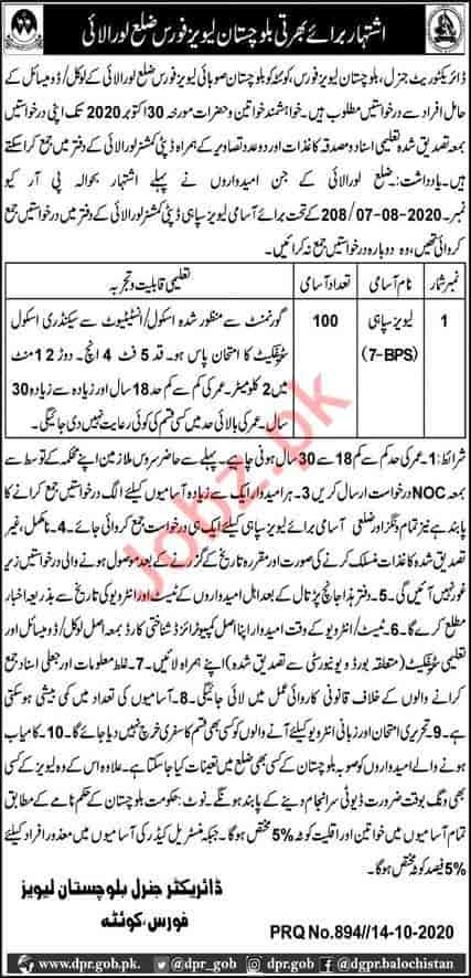 Levies Force Jobs October 2020 for Sepoy Latest Advertisement