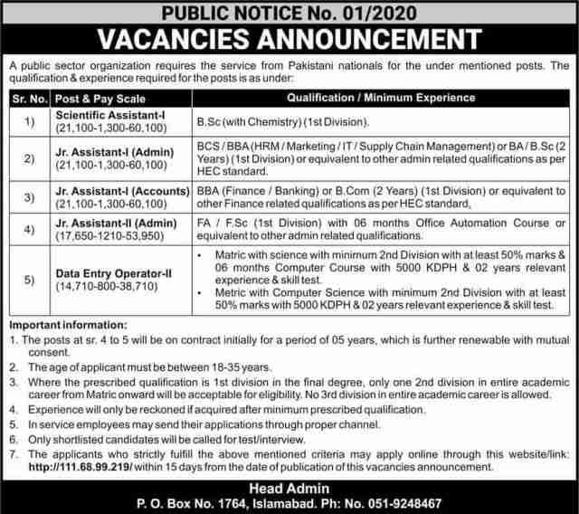 PAEC Jobs November 2020 Pakistan Atomic Energy Commission