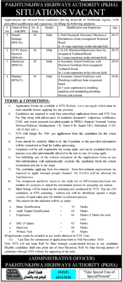 PKHA Jobs 2020 Pakhtunkhwa Highway Authority Peshawar Latest