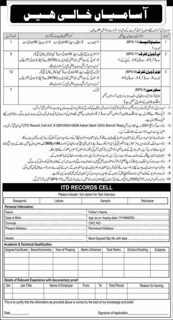 Pakistan Army GHQ Rawalpindi ITD Record Cell Jobs 2020 Latest