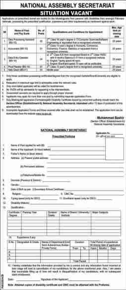 National Assembly Secretariat Jobs 2020 Download Form