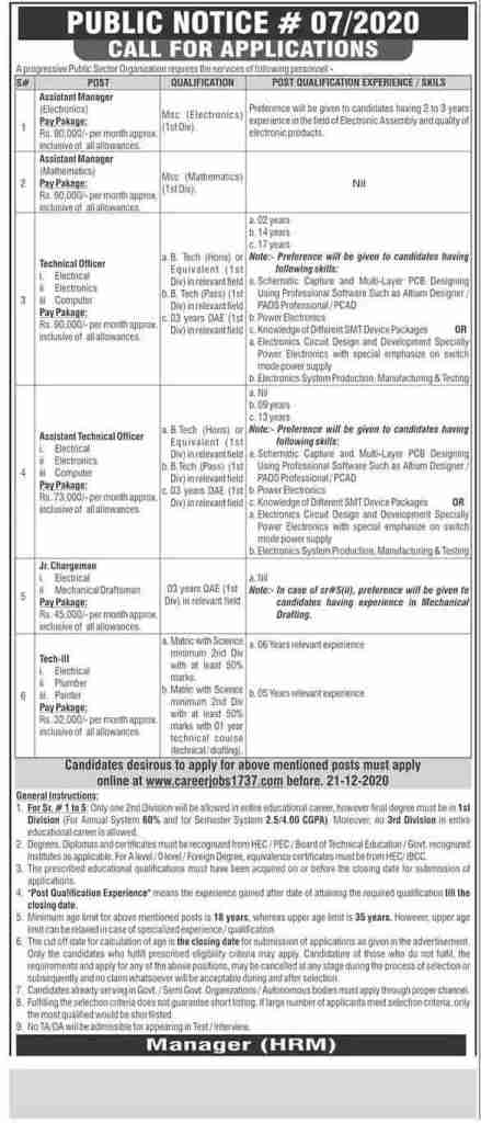 Atomic Energy Nescom Careerjobs 1737 2020 Latest PAEC jobs