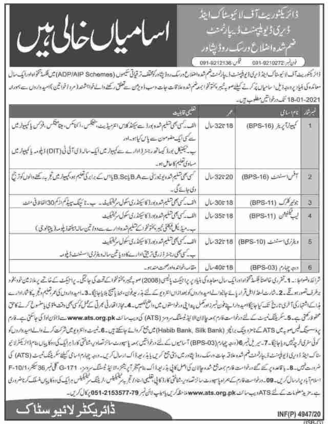 Livestock & Dairy Development Department KPK Jobs 2021 Peshawar