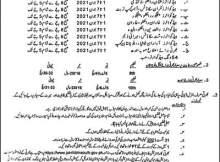 FC Bharti June 2021 Balochistan South 68 Batch Recruit Advertisement