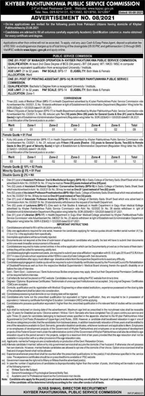 KPK Public Service Commission Jobs 2021