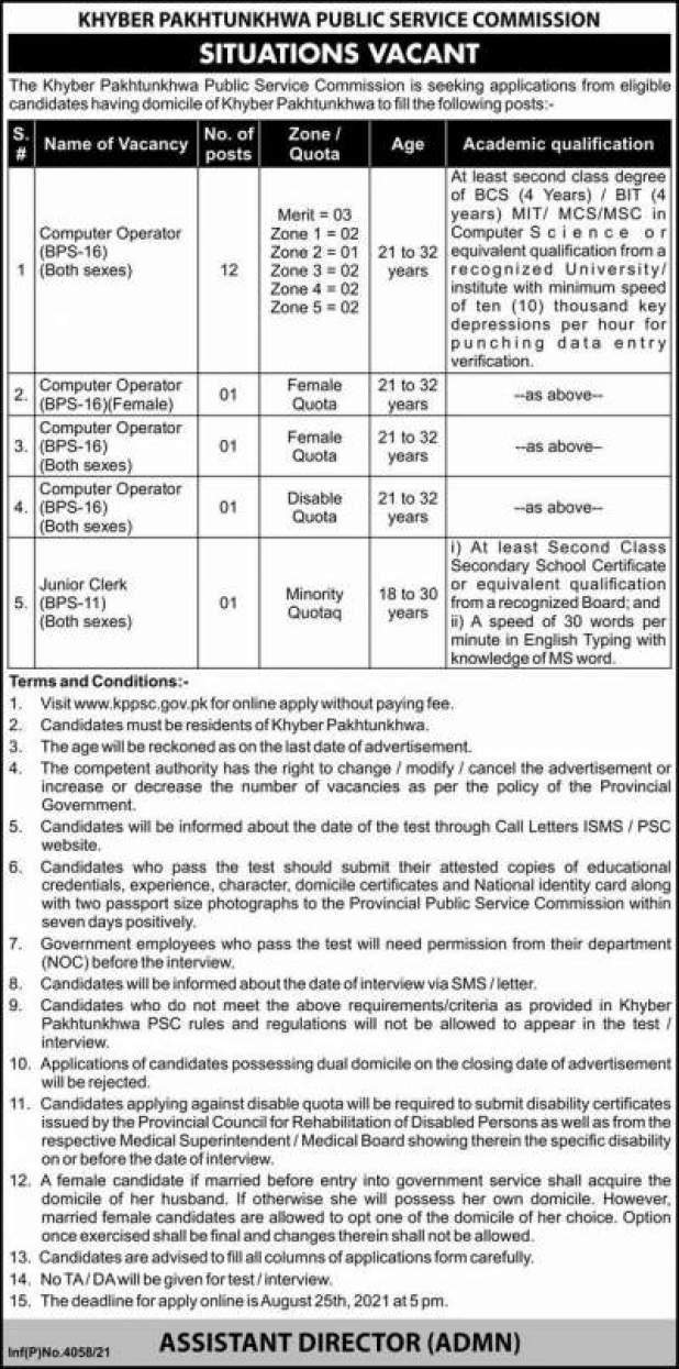KPPSC Jobs 2021 Online Apply Latest Advertisement
