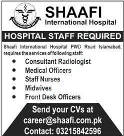 Shaafi International Hospital Islamabad Jobs 2020 Latest