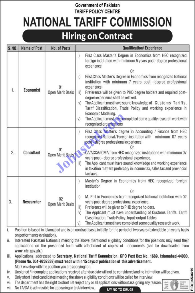 National Tariff Commission Jobs 2020 | Govt of Pakistan Jobs