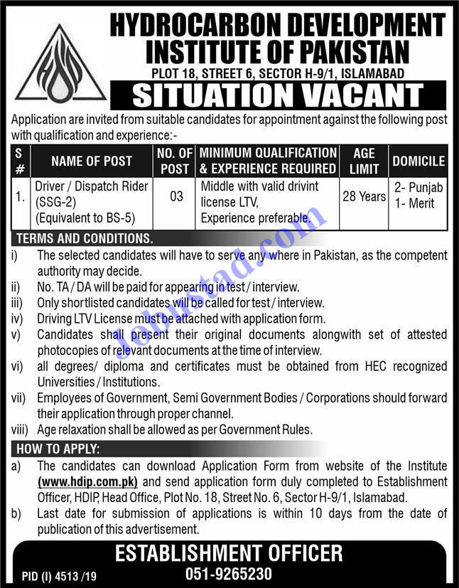 Hydrocarbon Development Institute of Pakistan Jobs 2020