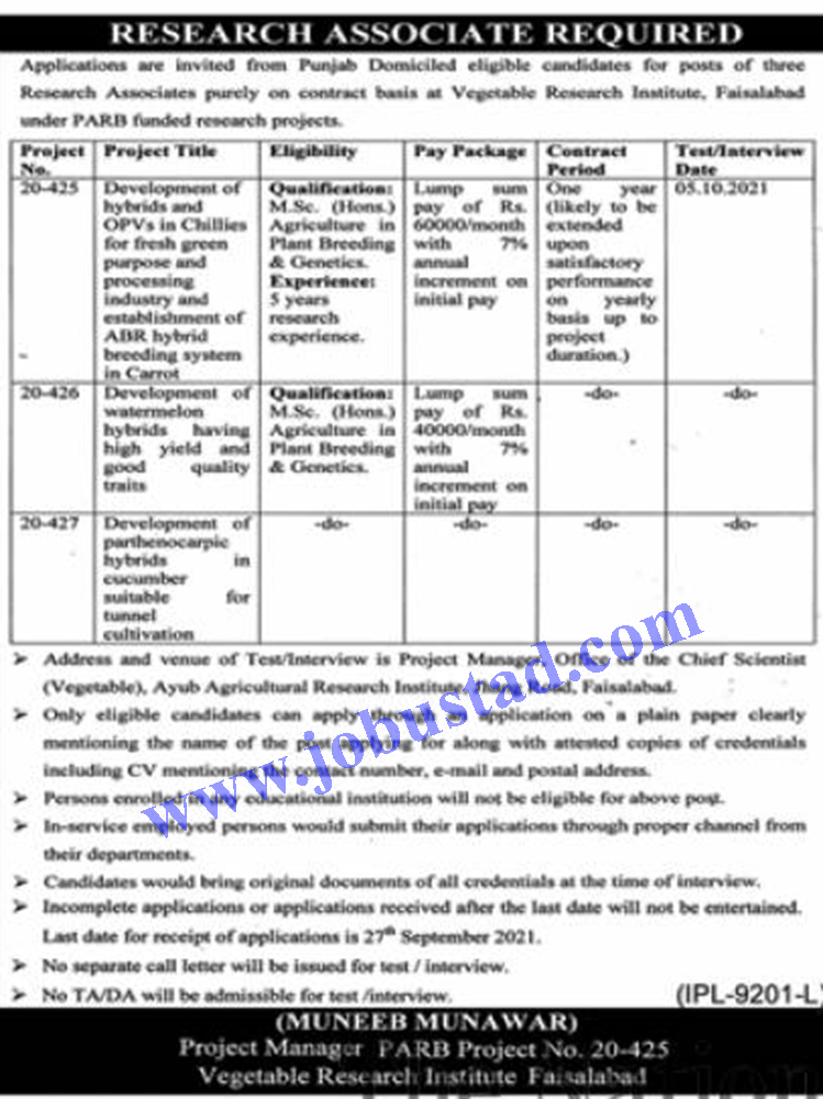 Punjab Agriculture Research Board Jobs 2021 - PARB Jobs