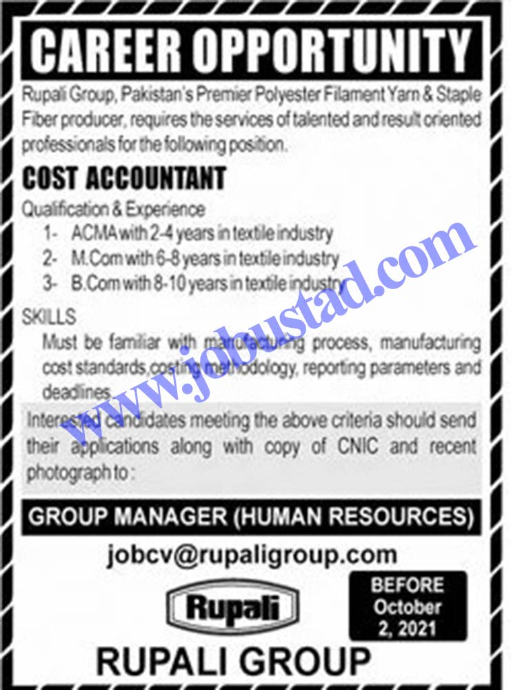 Latest Jobs in Lahore Rupali Group 2021 Advertisement