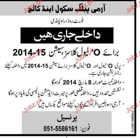 Army Public School COD Karachi Admission in O Level 2019