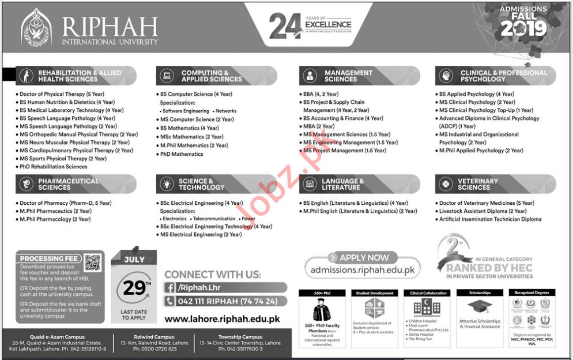 Riphah International University Admissions 2019 for