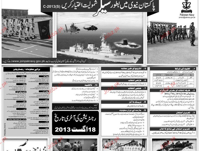 Sailors Recruitment In Pakistan Navy 2019 Job - Resume