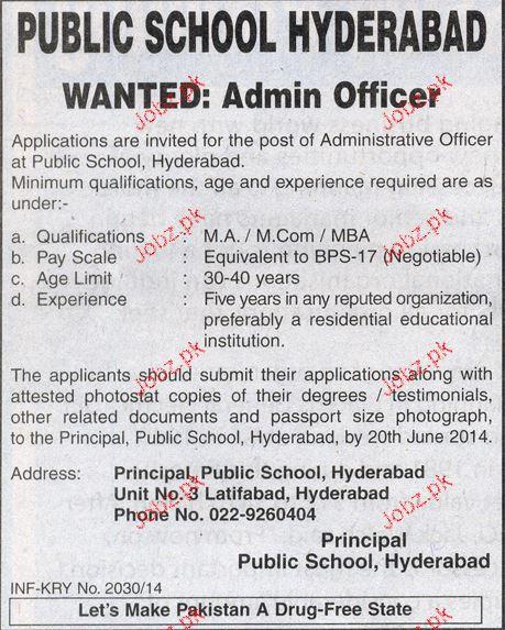 Admin Officer Job in Public School Hyderabad 2019 Job