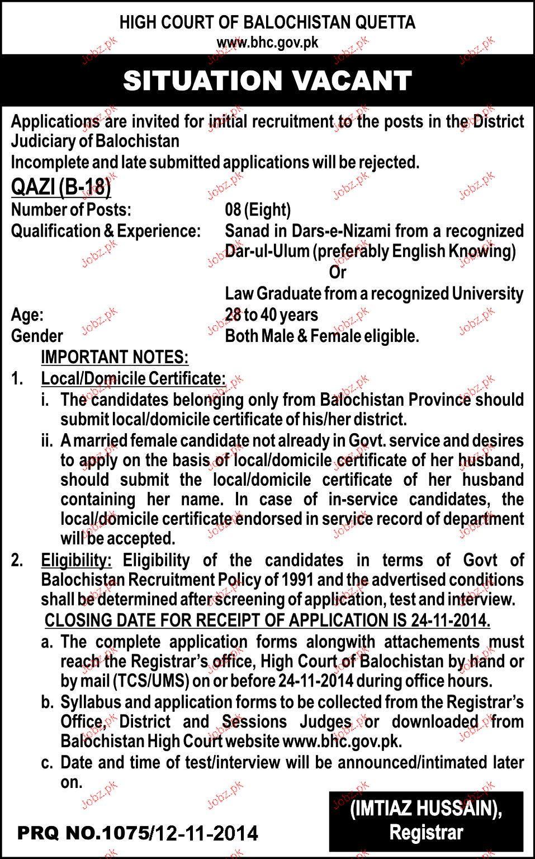 Qazi Job in High Court of Balochistan Quetta 2020 Job