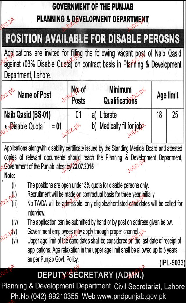 Naib Qasid Job in Planning and Development Department 2019
