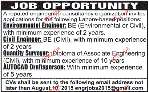 Environmental Engineers, Civil Engineers Job Opportunity