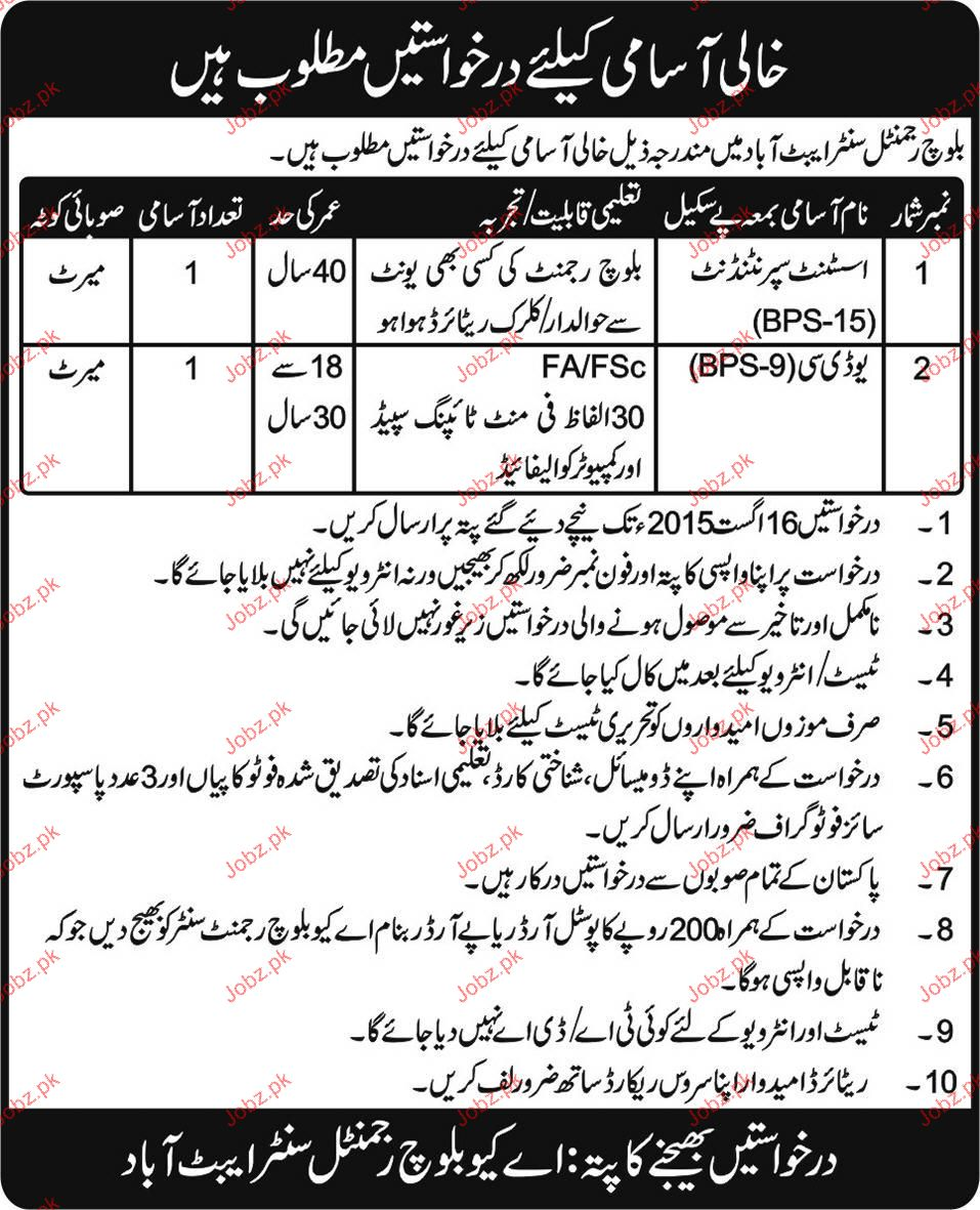 Assistant Superintendent and UDC Job in PAk Army 2019 Job