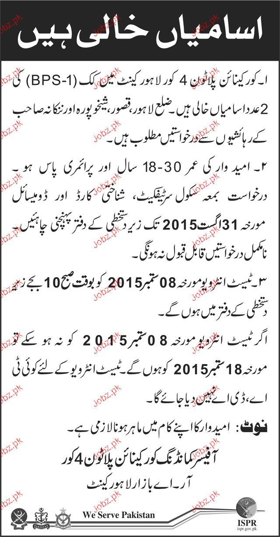 Cook Job in Pakistan Army 2019 Job Advertisement Pakistan