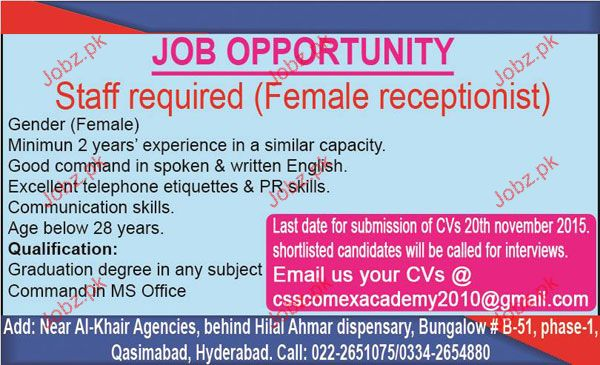 Female Receptionist Job Opportunity 2019 Job Advertisement Pakistan