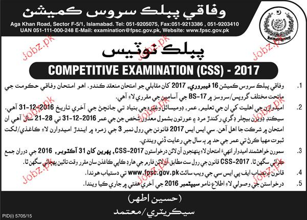 Competitive Examination in Federal Public Service