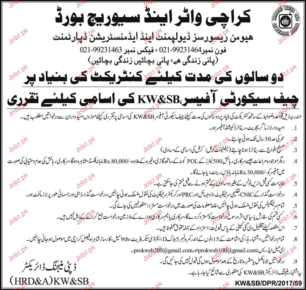 Chief Security Officers Job in Karachi Water Board 2019