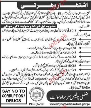 Recruitment in District Police Swat 2019 Job Advertisement