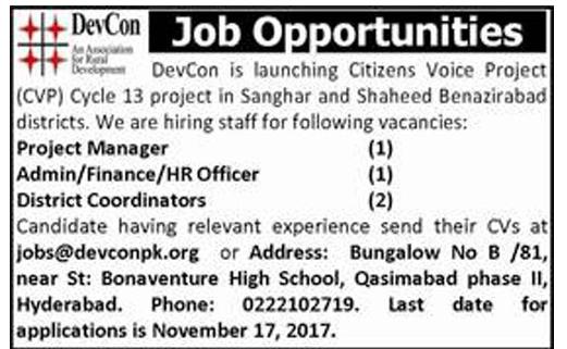 DevCon NGO Jobs 2017 2020 Job Advertisement Pakistan