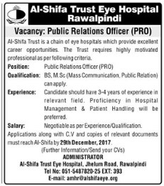 Public Relation Officer Jobs in Al Shifa Trust Eye