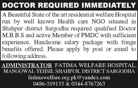 Doctors Job in Fatima Welfare Hospital 2019 Job