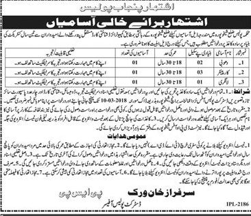 Punjab Police Recruitment of Carpenter, Langri 2019 Job