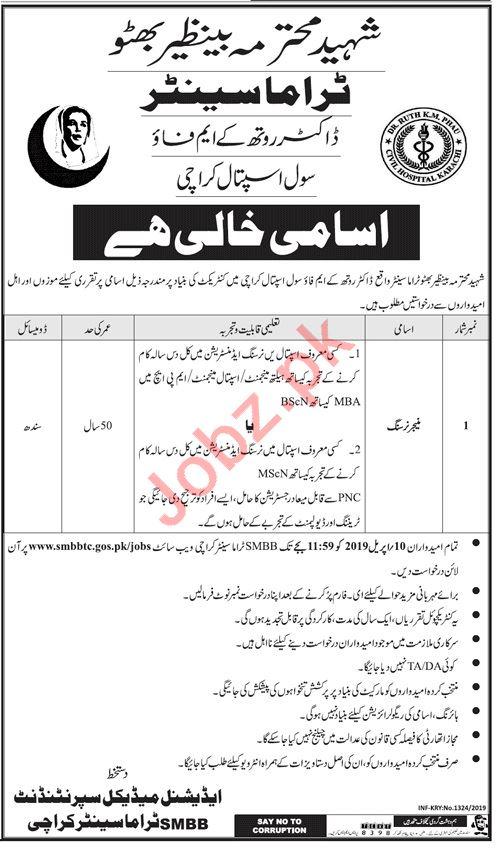 Dr Ruth Pfau Hospital Civil Hospital Karachi Jobs 2019 Job