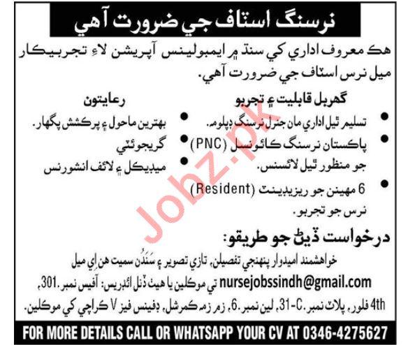 Sindh Ambulance Service Jobs 2019 for Nursing Staff 2019