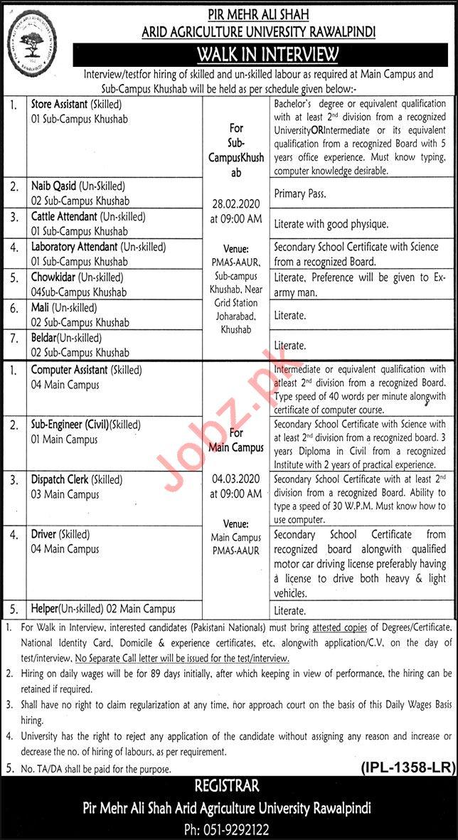 PMAS Arid Agriculture University Rawalpindi Jobs 2020 2020