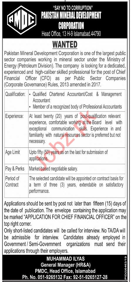 PMDC Islamabad Jobs 2020 for Chief Financial Officer