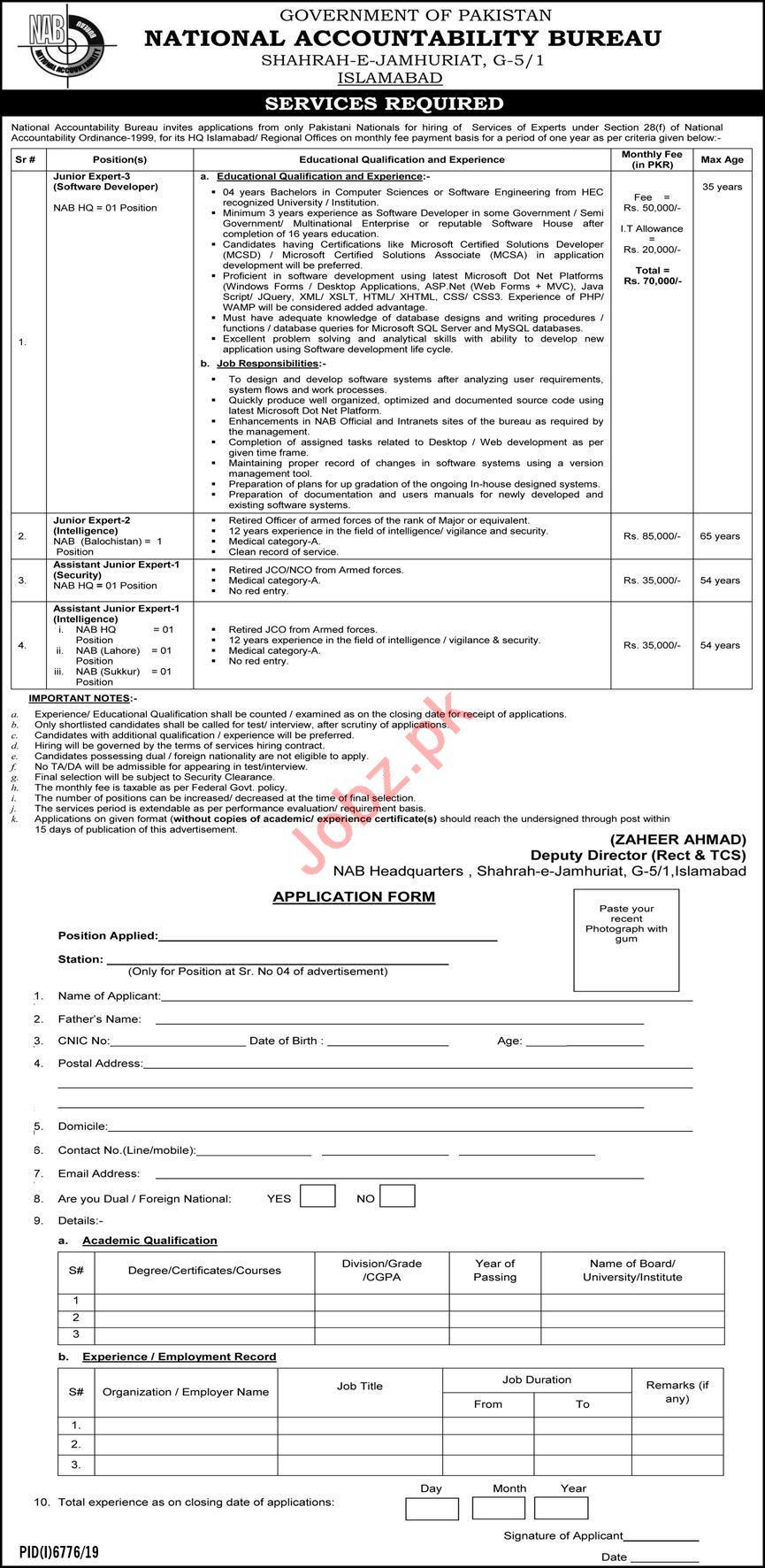 National Accountability Bureau NAB Management Posts Islamabad