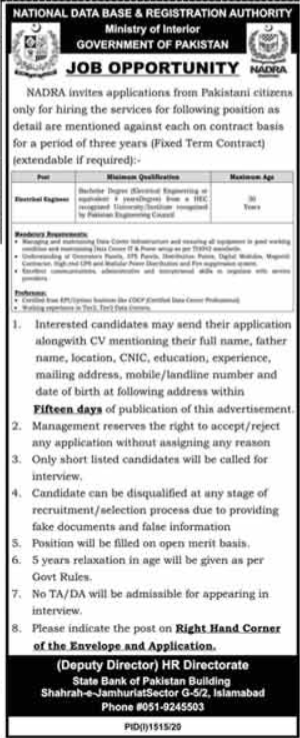 National Database & Registration Authority NADRA Jobs 2020