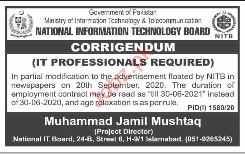 National Information Technology Board NITB Islamabad Jobs