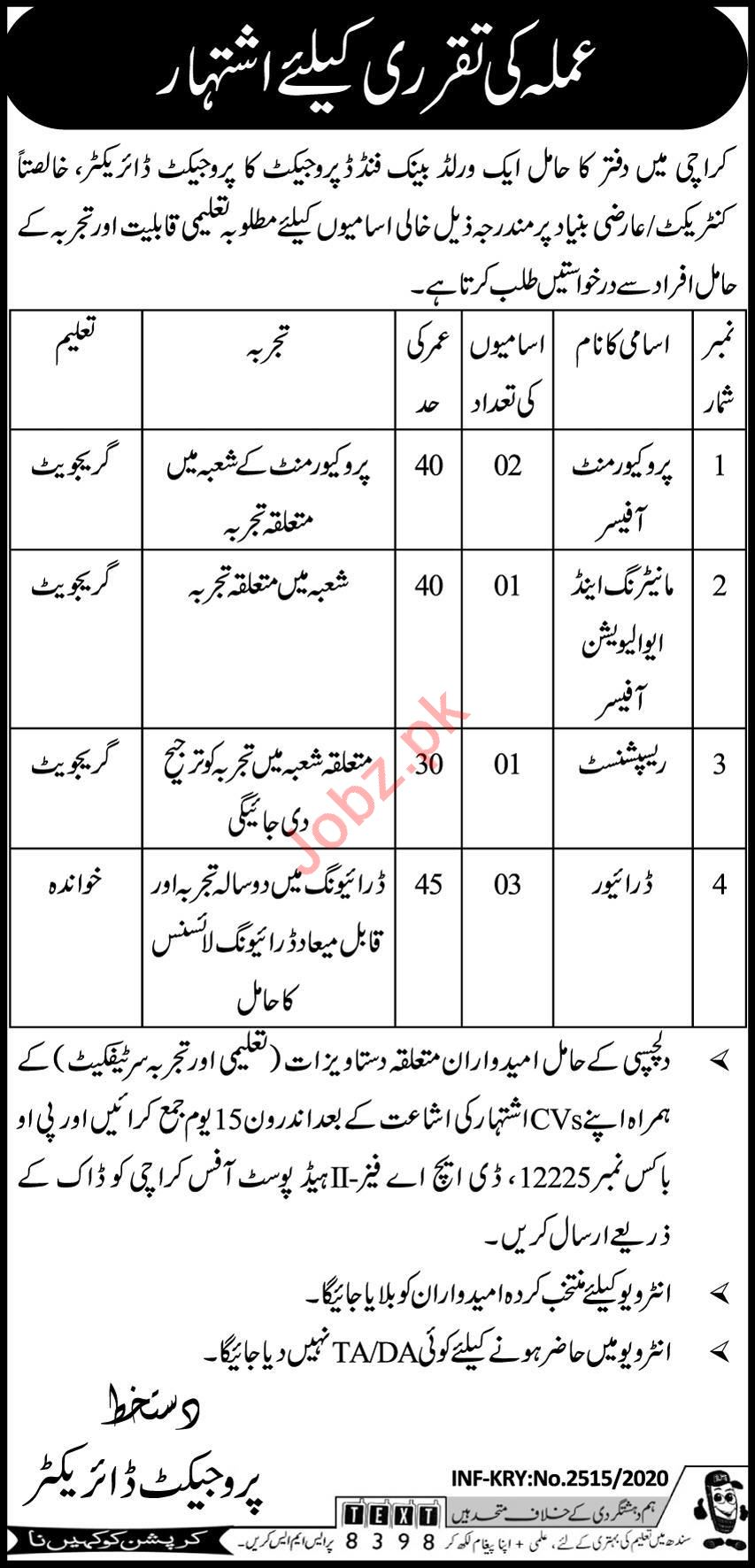 Defence Housing Authority DHA Karachi Jobs 2020