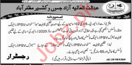 Supreme Court AJK Jobs 2020 for Drivers