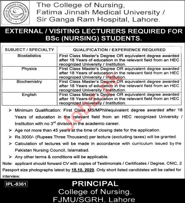 FJMU University Sir Ganga Ram Hospital Lahore Jobs 2020