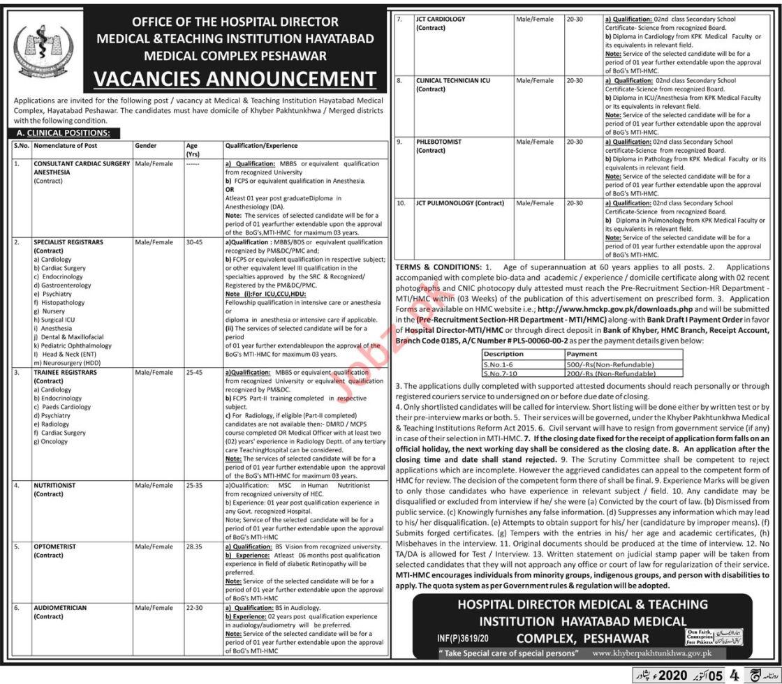 Hayatabad Medical Complex HMC MTI Peshawar Jobs 2020