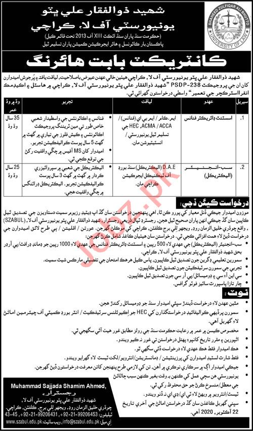 SZABUL University of Law Jobs 2020 for Director & Engineer