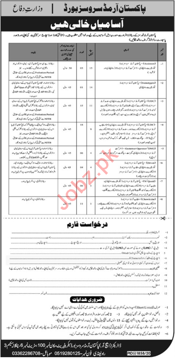 PASB Rawalpindi Jobs 2020 for Assistant & Steno Typist