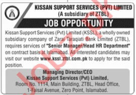 Kissan Support Services Limited KSSL Jobs 2021
