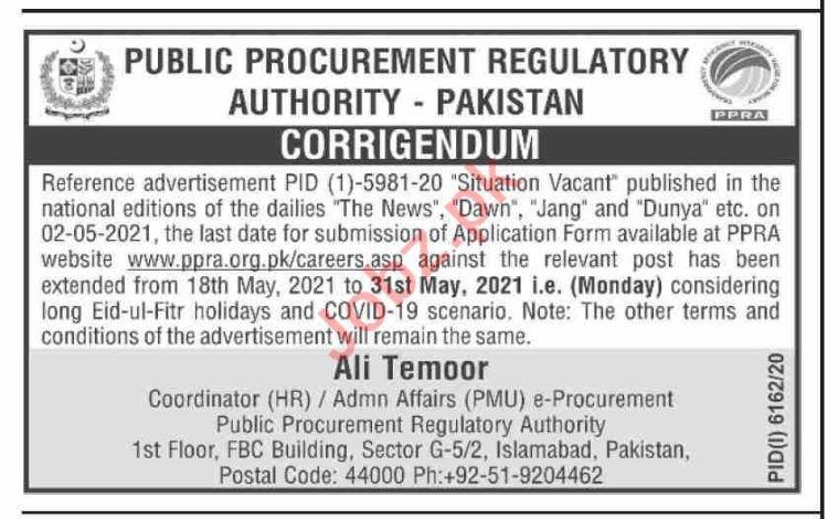 Public Procurement Regulatory Authority PPRA Jobs 2021